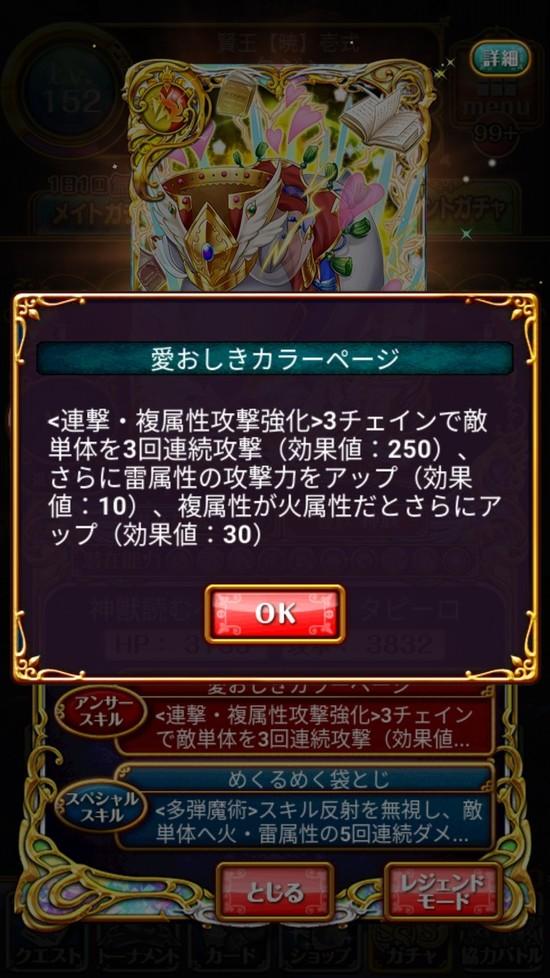 Screenshot_20180430-161714