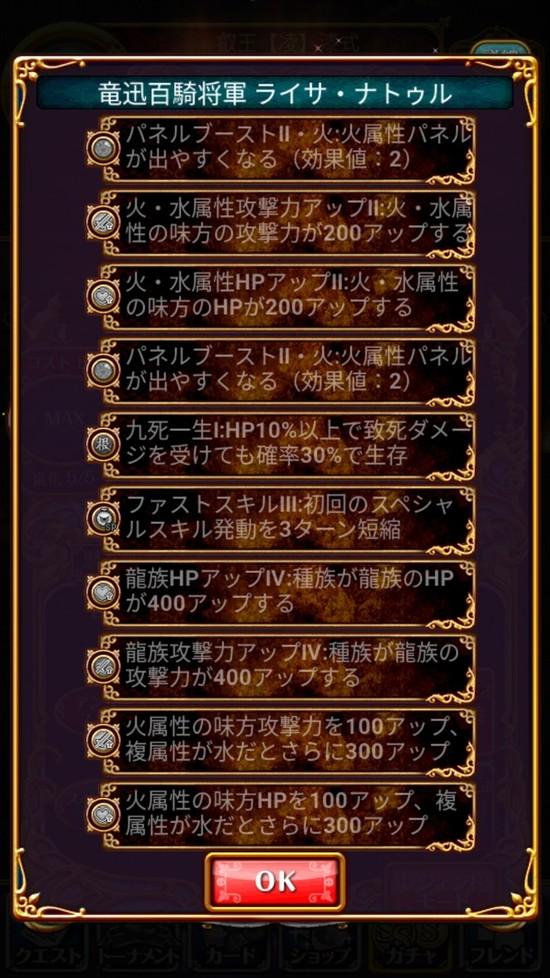 Screenshot_20171002-191345[1]