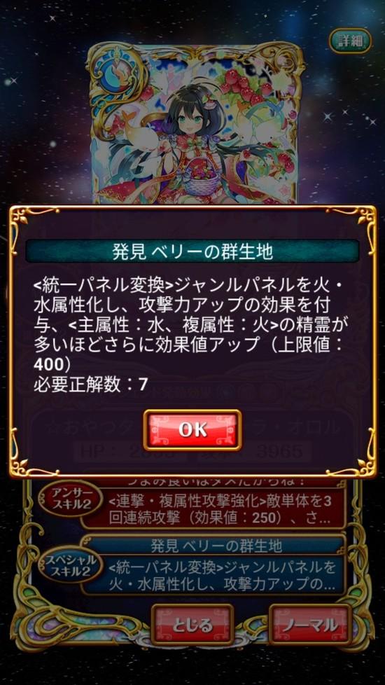 Screenshot_20180430-161654