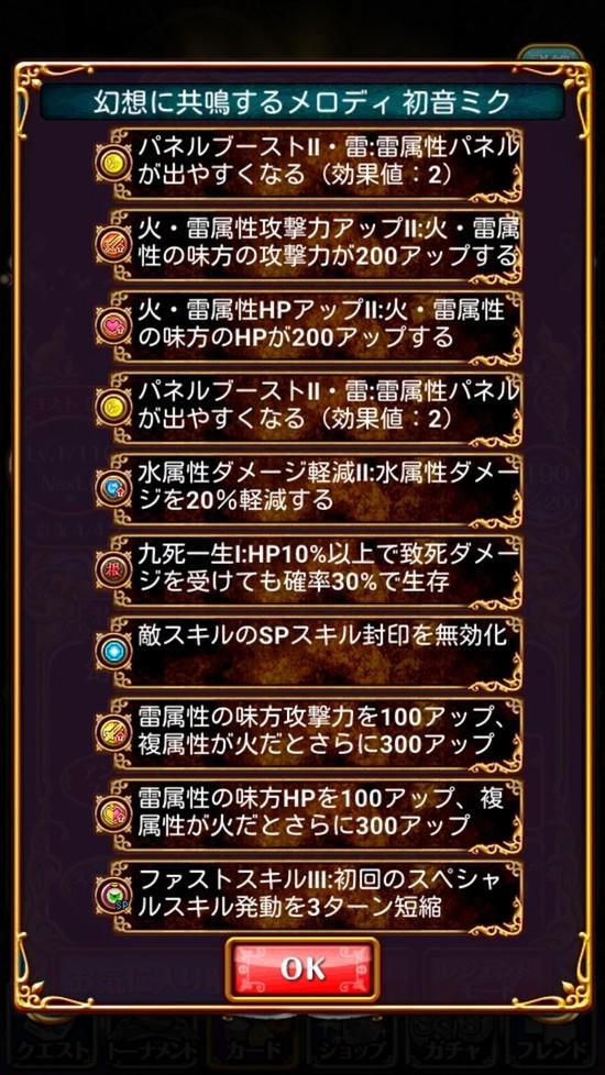 Screenshot_2017-03-10-17-28-12[1]