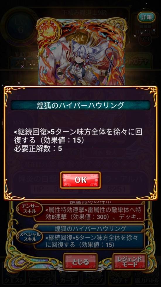 Screenshot_20180807-161314