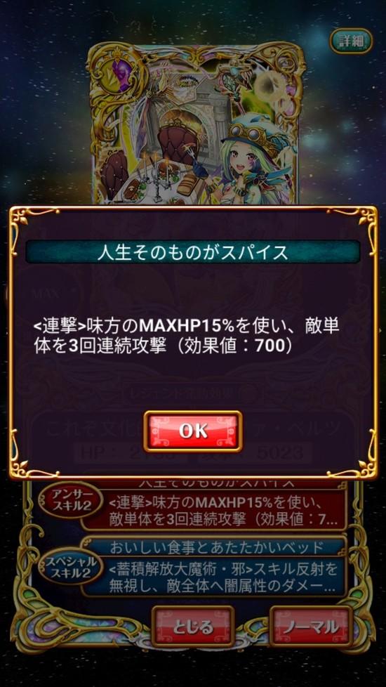 Screenshot_20180430-161504