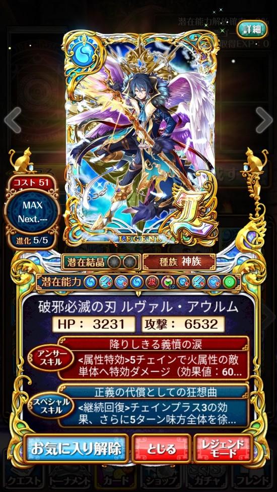 Screenshot_20171003-104224[1]