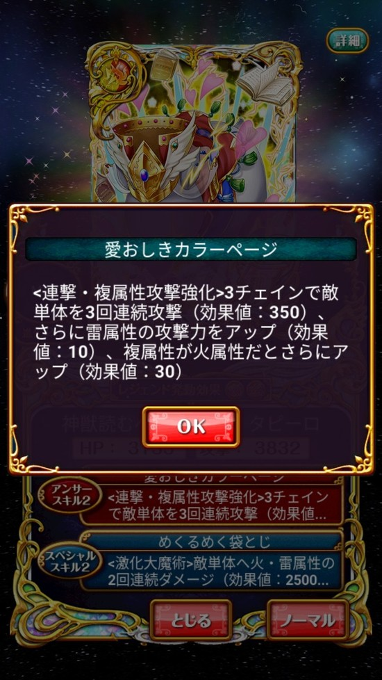Screenshot_20180430-161726