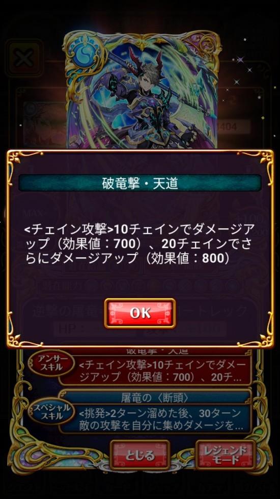 Screenshot_20180921-155227