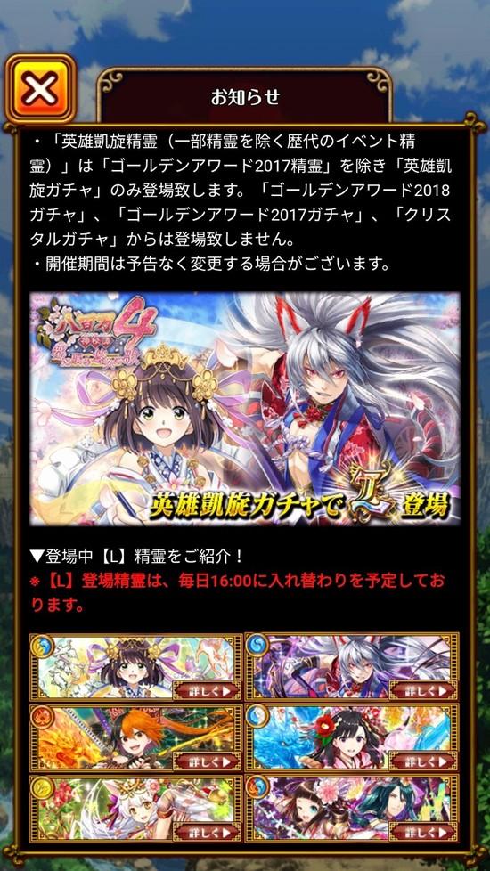 Screenshot_20180917-182040