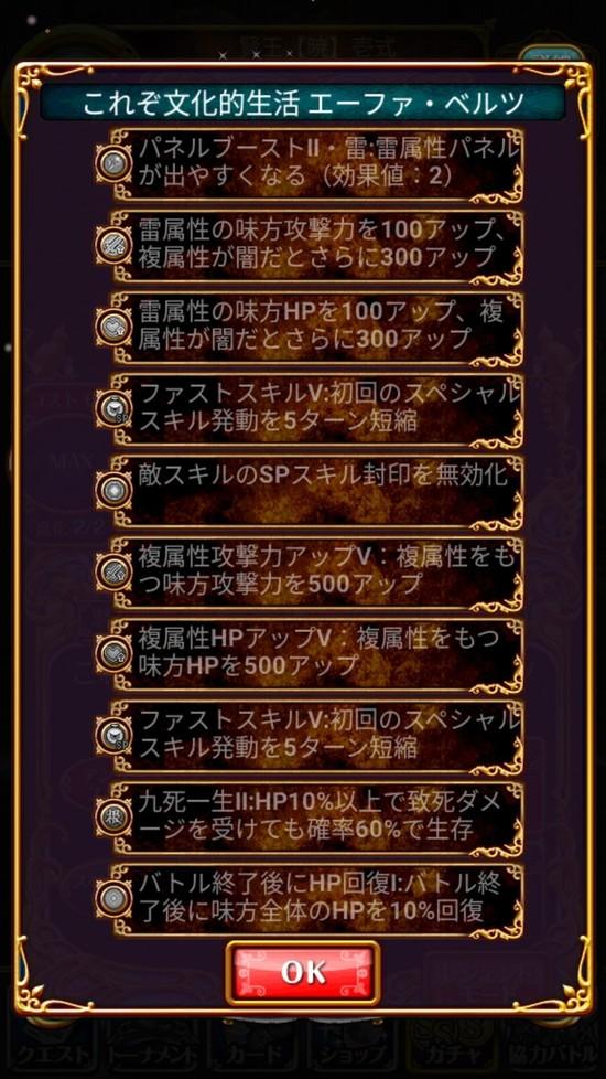 Screenshot_20180430-161449