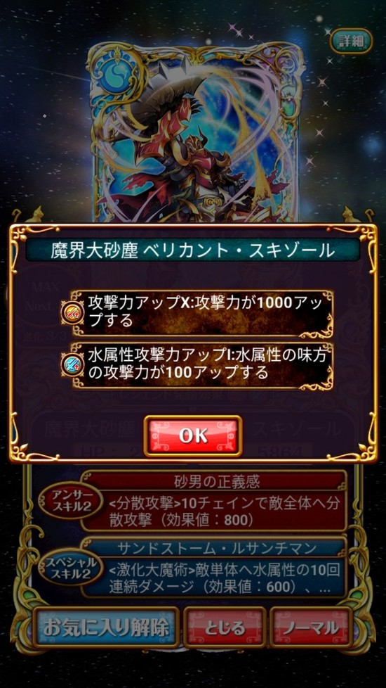 Screenshot_20171118-003339[1]