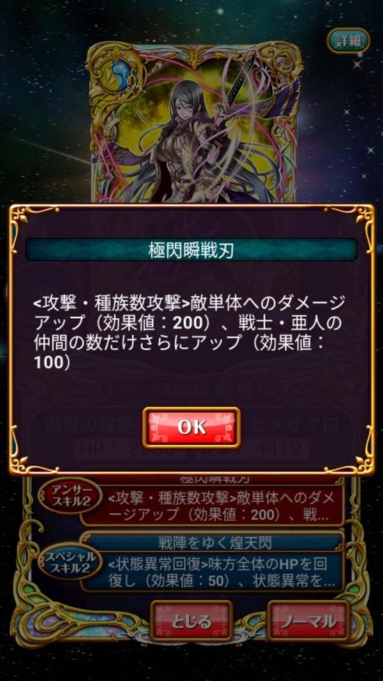 Screenshot_20180807-161032