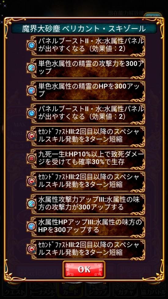 Screenshot_20171118-003316[1]