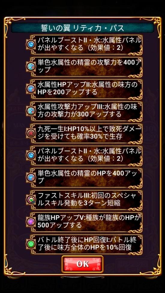 Screenshot_20180921-155321