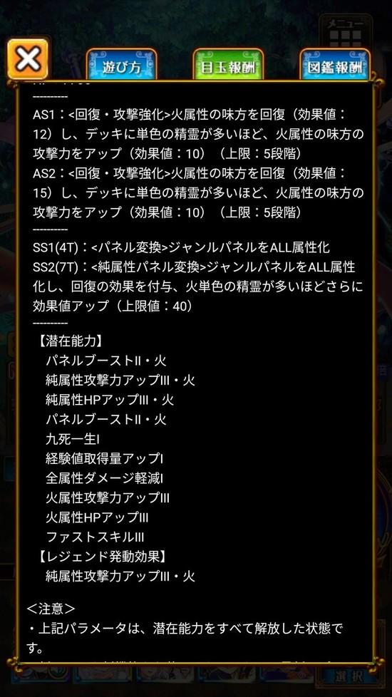Screenshot_20180930-183406