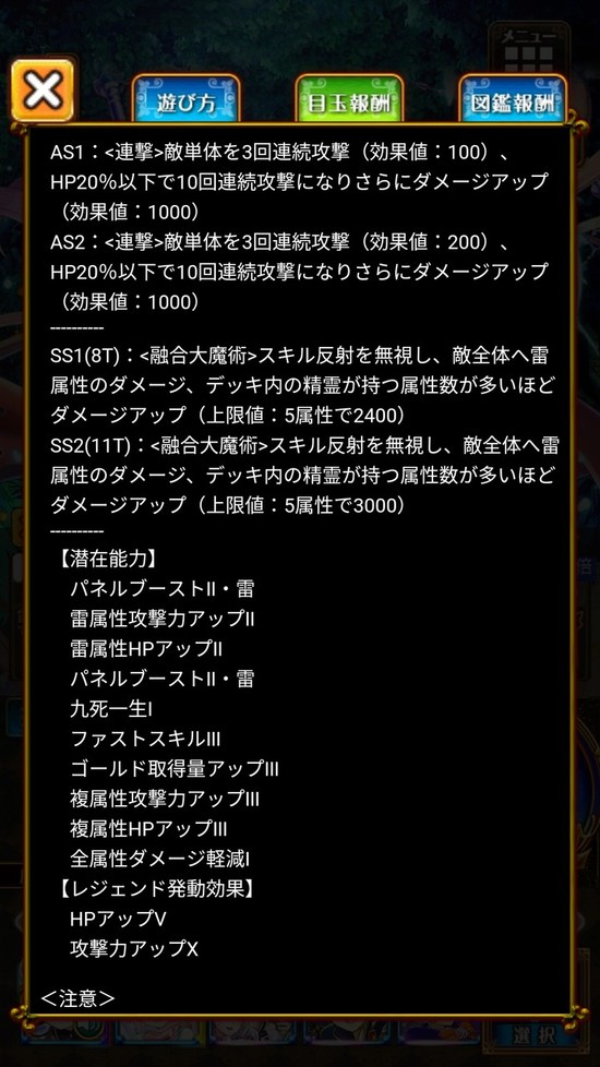 Screenshot_20180930-183340