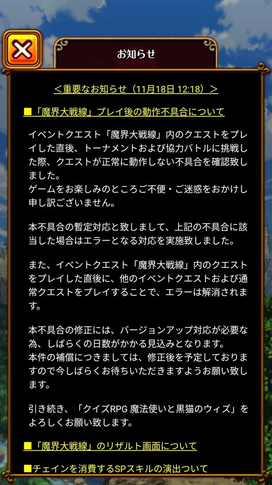 Screenshot_20171118-135358[1]