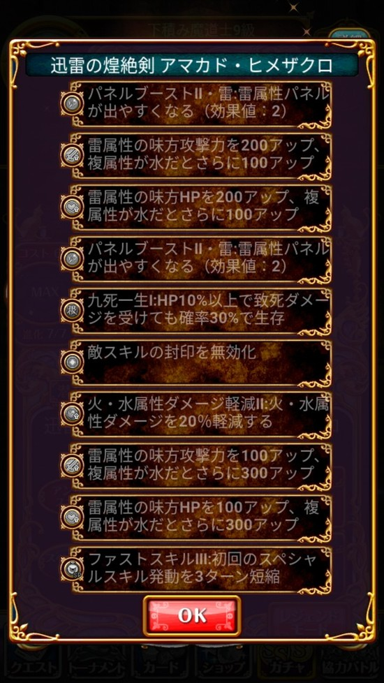 Screenshot_20180807-160947