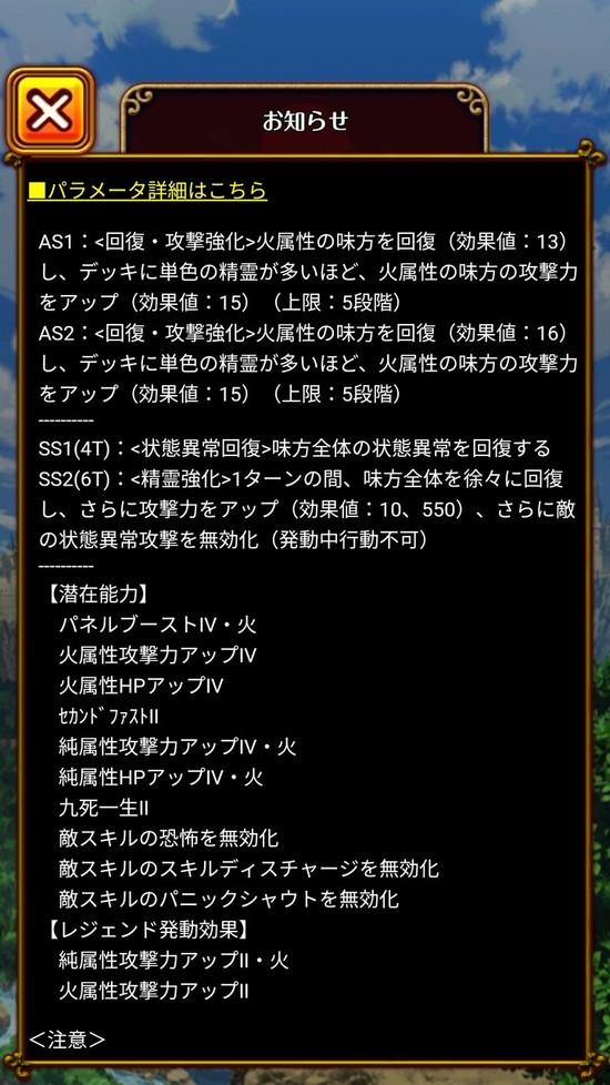 Screenshot_20181010-161428