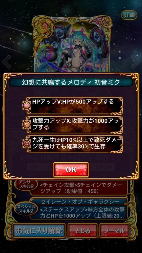 Screenshot_2017-03-10-17-28-22[1]