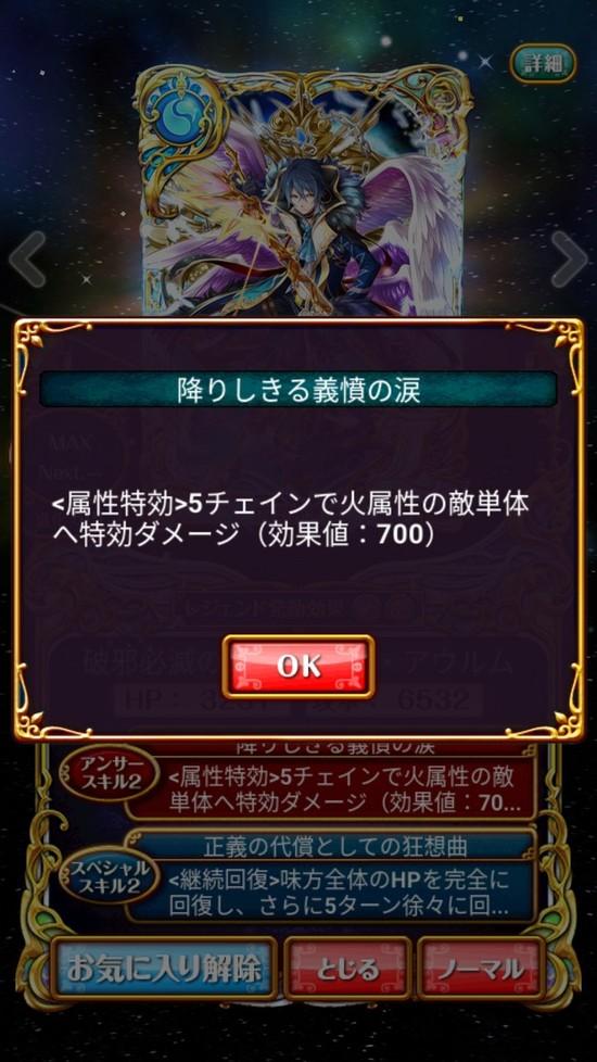 Screenshot_20171003-104344[1]
