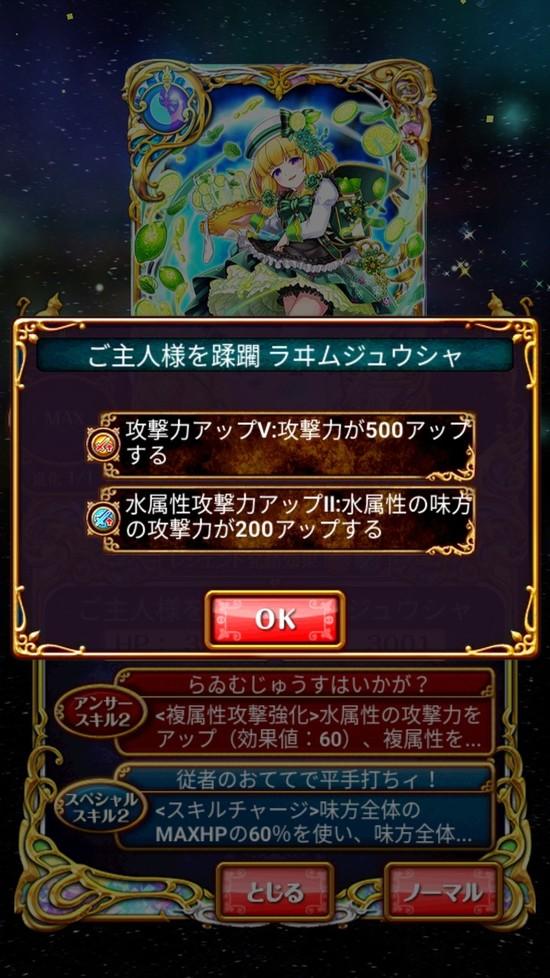 Screenshot_20181023-162718
