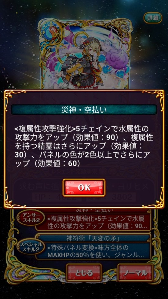 Screenshot_20181024-160904