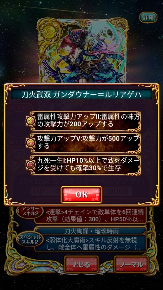 Screenshot_20180822-161831