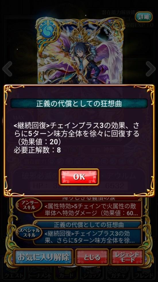 Screenshot_20171003-104327[1]