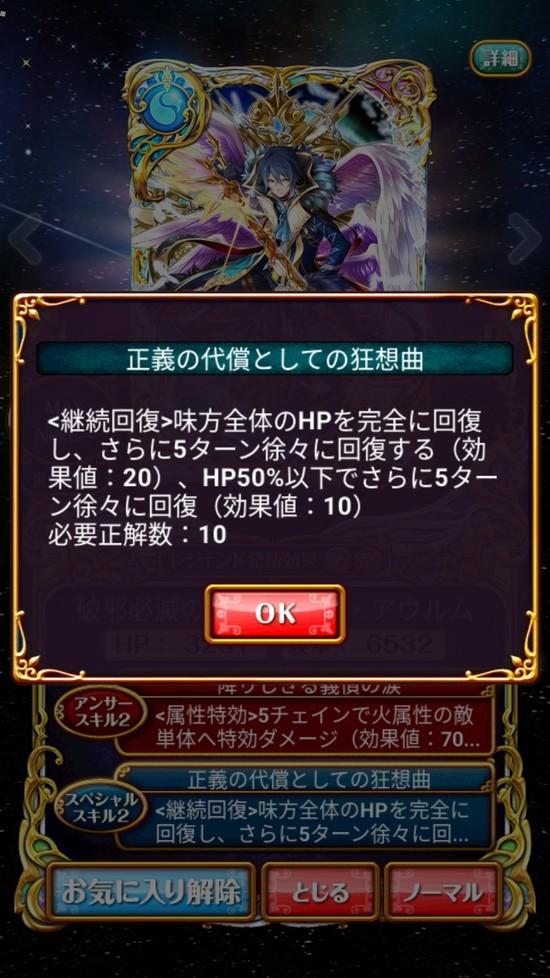 Screenshot_20171003-104354[1]