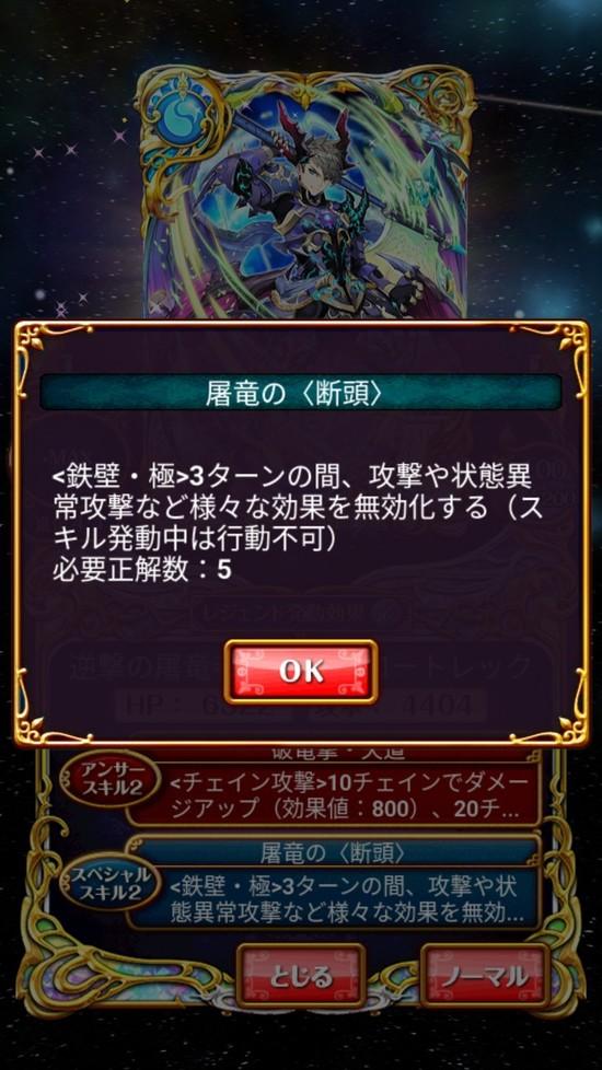 Screenshot_20180921-155244