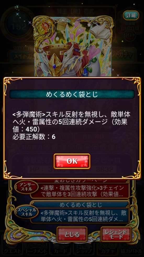 Screenshot_20180430-161717
