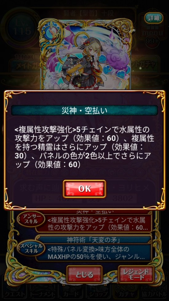 Screenshot_20181024-160853