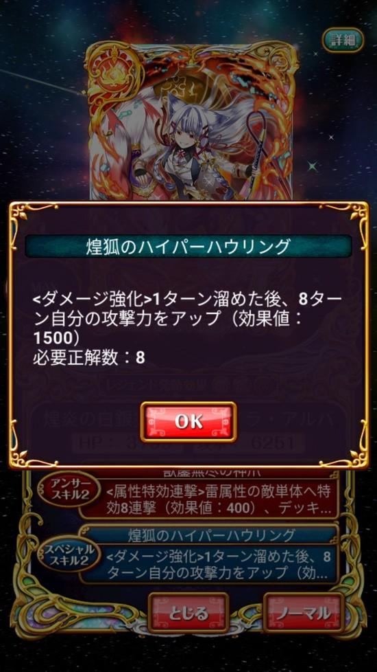 Screenshot_20180807-161330