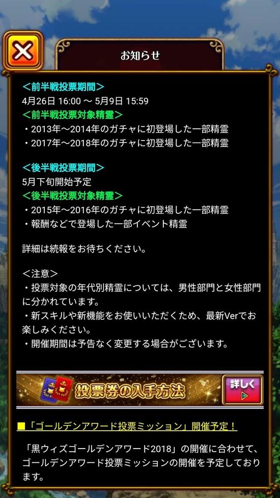 Screenshot_20180419-163023[1]