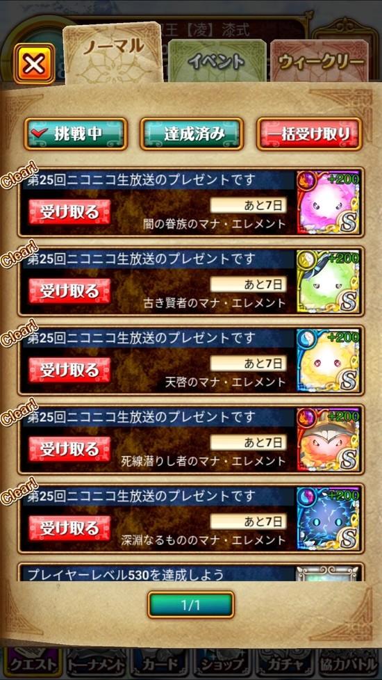 Screenshot_20180105-142722[1]