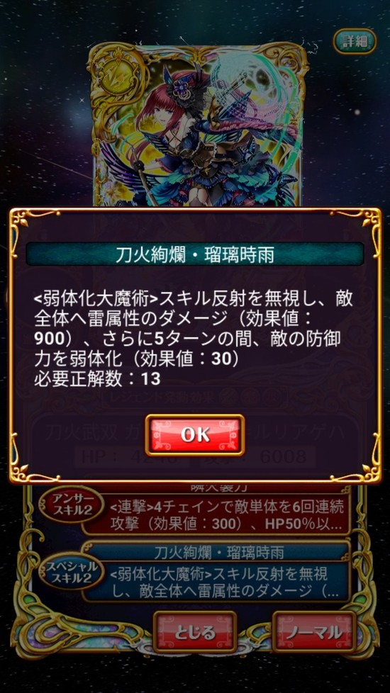 Screenshot_20180822-161839