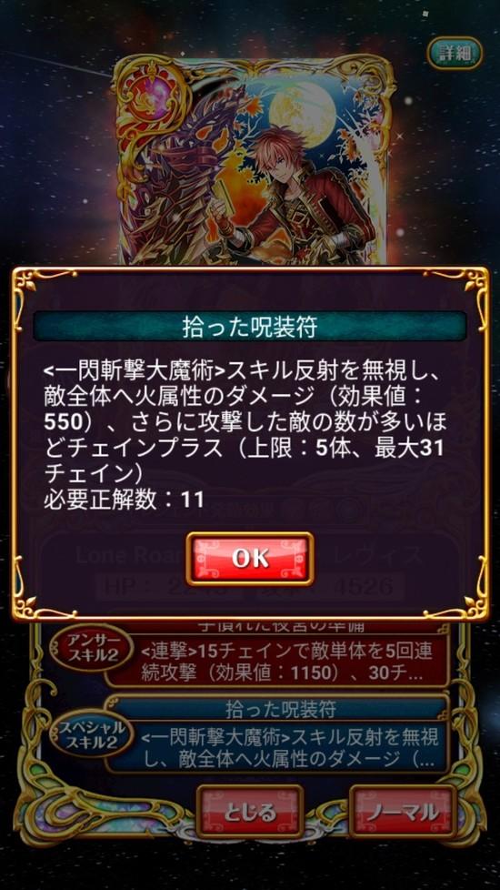 Screenshot_20180430-161430