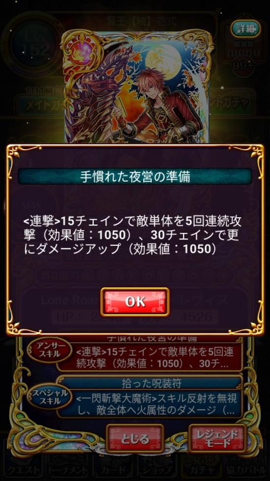 Screenshot_20180430-161334