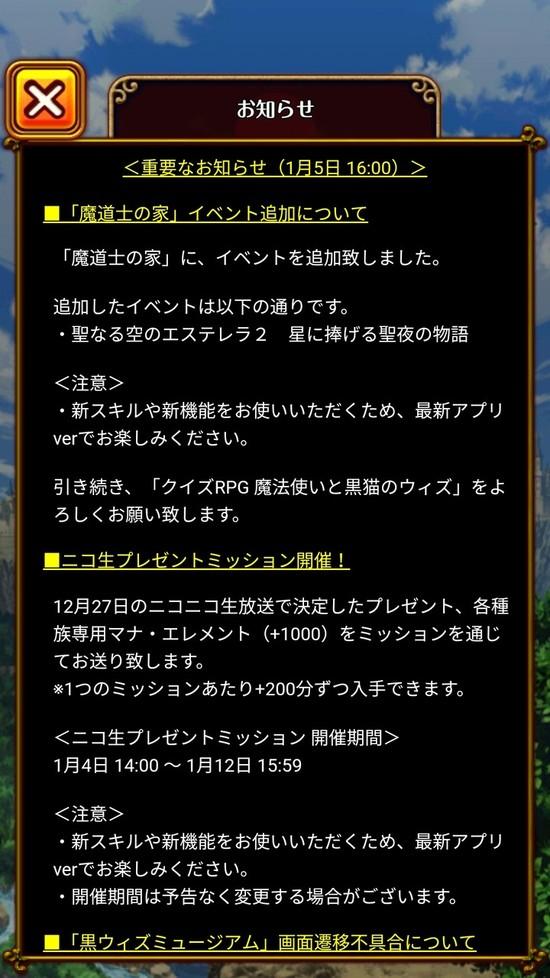 Screenshot_20180105-164240[1]
