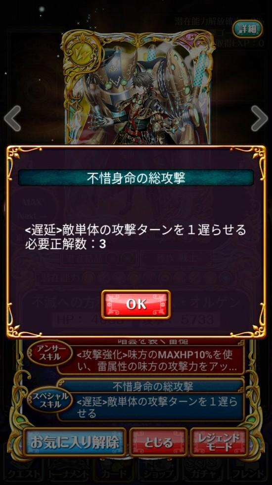 Screenshot_20171002-190128[1]